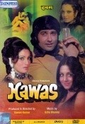 Hawas - movie with Bindu.