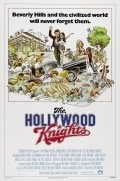 The Hollywood Knights is the best movie in Joey Camen filmography.