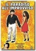 Il paradiso all'improvviso is the best movie in Gea Martire filmography.