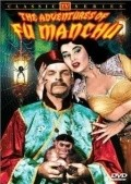The Adventures of Dr. Fu Manchu - movie with Steven Geray.