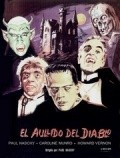 El aullido del diablo - movie with Paul Naschy.
