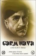 Garm Hava is the best movie in Balraj Sahni filmography.