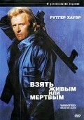 Wanted: Dead or Alive - movie with Rutger Hauer.