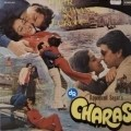 Charas - movie with Ajit.