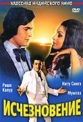 Rafoo Chakkar is the best movie in Anwar Hussain filmography.