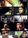 Firaaq is the best movie in Naseeruddin Shah filmography.