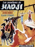 The Adventures of Hajji Baba is the best movie in Amanda Blake filmography.