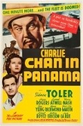 Charlie Chan in Panama film from Norman Foster filmography.