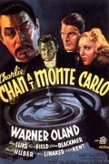 Charlie Chan at Monte Carlo is the best movie in Warner Oland filmography.