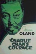 Charlie Chan's Courage - movie with Warner Oland.