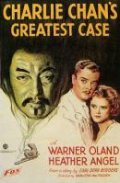 Charlie Chan's Greatest Case - movie with Warner Oland.