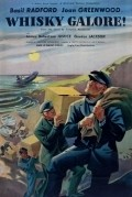 Whisky Galore! film from Alexander Mackendrick filmography.