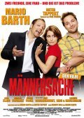 Mannersache is the best movie in Michael Gwisdek filmography.