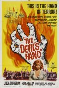 The Devil's Hand is the best movie in Ariadna Welter filmography.