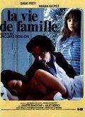 La vie de famille is the best movie in Juliette Binoche filmography.