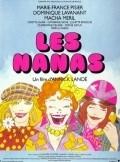 Film Les nanas.