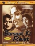 Barsaat Ki Raat - movie with K.N. Singh.