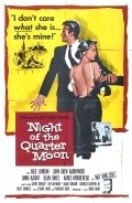 Night of the Quarter Moon - movie with Agnes Moorehead.