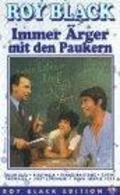 Immer Arger mit den Paukern is the best movie in Peter Weck filmography.