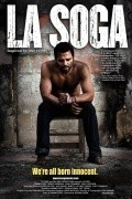 La soga is the best movie in Hemky Madera filmography.