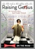 Raising Genius - movie with Stephen Root.