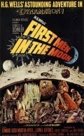First Men in the Moon film from Nathan Juran filmography.