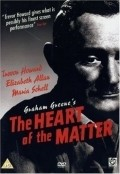 The Heart of the Matter - movie with Maria Schell.