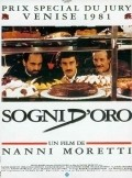 Sogni d'oro is the best movie in Laura Morante filmography.