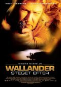 Steget efter is the best movie in Marie Richardson filmography.