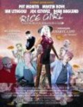 Rice Girl is the best movie in Yevgeni Lazarev filmography.