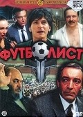 Futbolist - movie with Aristarkh Livanov.
