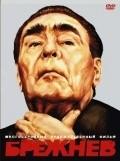 Brejnev is the best movie in Vasili Lanovoy filmography.