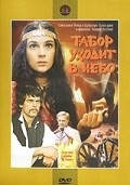 Tabor uhodit v nebo is the best movie in Ion Sandri Scurea filmography.