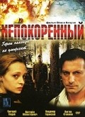 Nepokorennyiy is the best movie in Aleksei Vertinsky filmography.