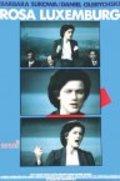 Rosa Luxemburg is the best movie in Barbara Sukowa filmography.
