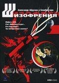 Shizofreniya is the best movie in Leonid Bronevoy filmography.