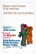 Last of the Red Hot Lovers - movie with Alan Arkin.
