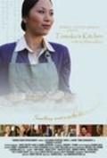 Tomoko's Kitchen is the best movie in Maria Costa filmography.