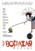 Izobrajaya jertvu is the best movie in Marina Golub filmography.