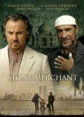 Il mercante di pietre is the best movie in Jordi Molla filmography.