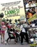 All the Love You Cannes! is the best movie in Quentin Tarantino filmography.