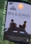 Kini and Adams is the best movie in Sibongile Mlambo filmography.