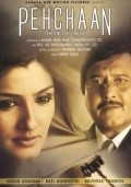 Pehchaan: The Face of Truth - movie with Vinod Khanna.