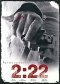 2:22 is the best movie in Val Kilmer filmography.