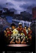 252: Seizonsha ari is the best movie in Masahiko Nishimura filmography.