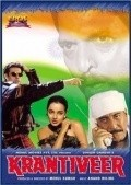 Krantiveer is the best movie in Nana Patekar filmography.