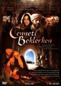Cenneti beklerken - movie with Numan Acar.