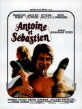 Antoine et Sebastien - movie with Keith Carradine.