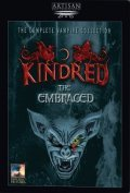 Kindred: The Embraced - movie with Stacy Haiduk.