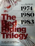 Red Riding: In the Year of Our Lord 1983 - movie with Sean Bean.
